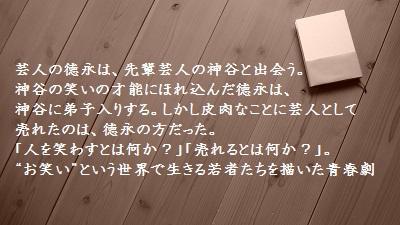 f:id:sumikichi52:20170227103517j:plain