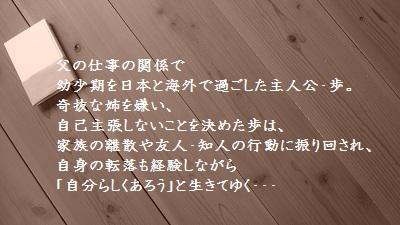 f:id:sumikichi52:20170227103518j:plain