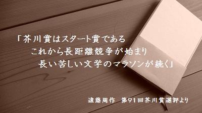 f:id:sumikichi52:20170227103519j:plain