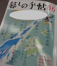 f:id:sumikichi52:20170227140158j:plain