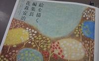 f:id:sumikichi52:20170227140159j:plain