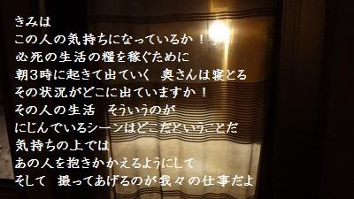 f:id:sumikichi52:20170227140204j:plain