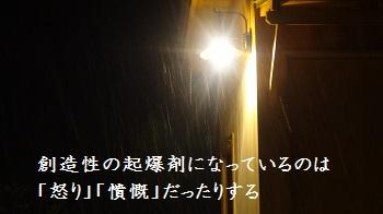 f:id:sumikichi52:20170227140205j:plain