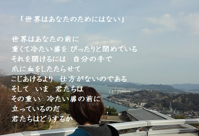 f:id:sumikichi52:20170227140206j:plain