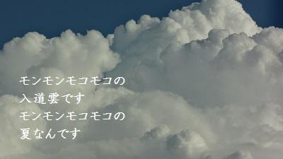f:id:sumikichi52:20170228230018j:plain