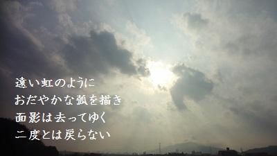 f:id:sumikichi52:20170228230019j:plain