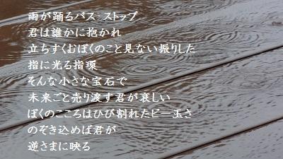 f:id:sumikichi52:20170228230020j:plain