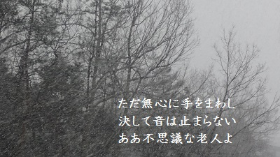 f:id:sumikichi52:20170228230022j:plain