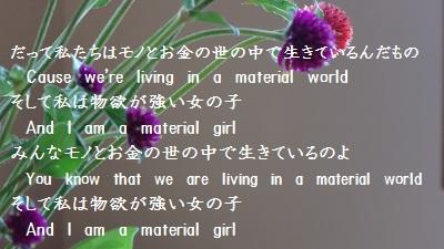 f:id:sumikichi52:20170228230027j:plain
