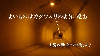f:id:sumikichi52:20170301141325j:plain