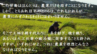 f:id:sumikichi52:20170301141327j:plain