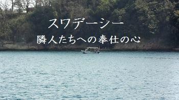 f:id:sumikichi52:20170301141328j:plain