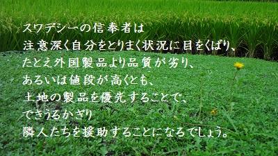 f:id:sumikichi52:20170301141329j:plain