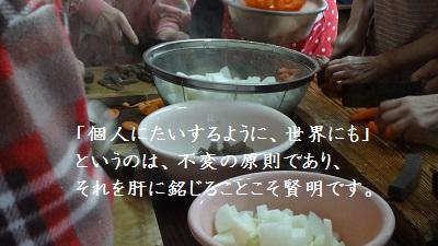 f:id:sumikichi52:20170301141333j:plain