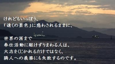 f:id:sumikichi52:20170301141334j:plain
