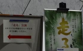f:id:sumikichi52:20170302121437j:plain