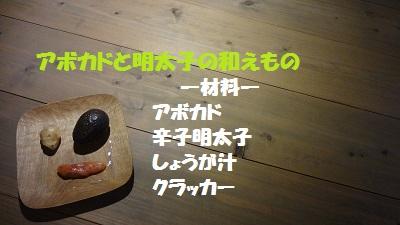 f:id:sumikichi52:20170304070431j:plain