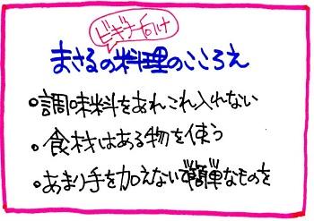 f:id:sumikichi52:20170304070441j:plain