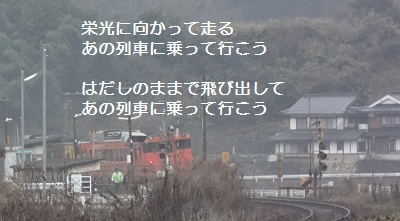 f:id:sumikichi52:20170305133053j:plain