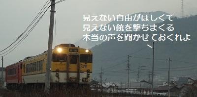 f:id:sumikichi52:20170305133055j:plain