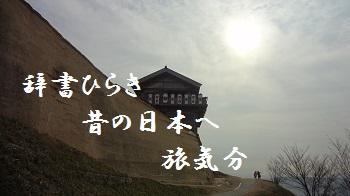 f:id:sumikichi52:20170307103427j:plain