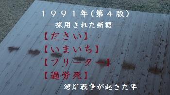 f:id:sumikichi52:20170307103442j:plain