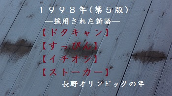 f:id:sumikichi52:20170307103443j:plain