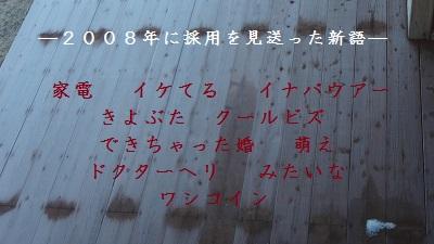 f:id:sumikichi52:20170307103444j:plain