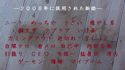 f:id:sumikichi52:20170307103445j:plain