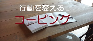 f:id:sumikichi52:20170307215057j:plain