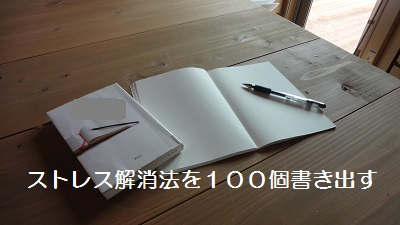 f:id:sumikichi52:20170307215058j:plain
