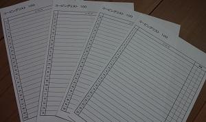 f:id:sumikichi52:20170307215059j:plain