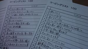 f:id:sumikichi52:20170307215101j:plain