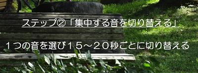 f:id:sumikichi52:20170307215909j:plain