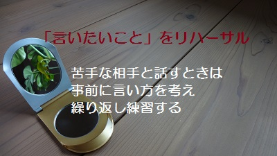 f:id:sumikichi52:20170307221940j:plain