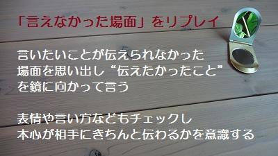 f:id:sumikichi52:20170307221941j:plain