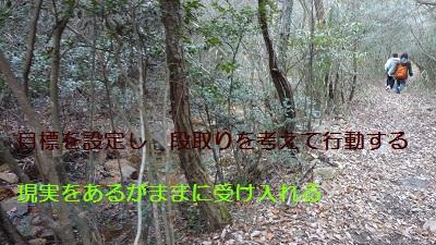 f:id:sumikichi52:20170307222351j:plain