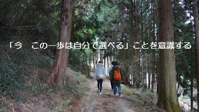 f:id:sumikichi52:20170307222352j:plain