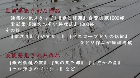 f:id:sumikichi52:20170308131831j:plain