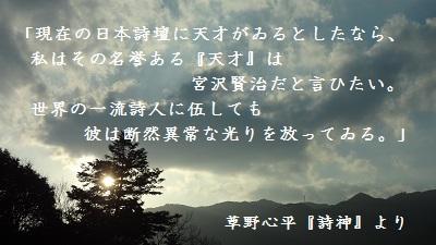 f:id:sumikichi52:20170308131832j:plain