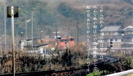 f:id:sumikichi52:20170308131835j:plain