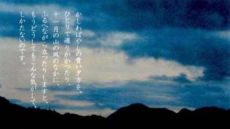 f:id:sumikichi52:20170308131836j:plain