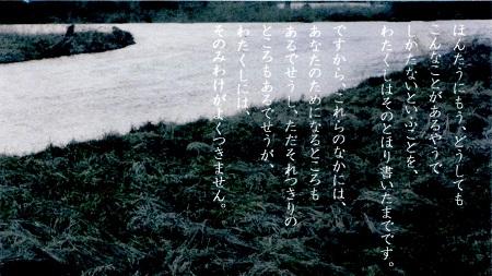 f:id:sumikichi52:20170308131837j:plain