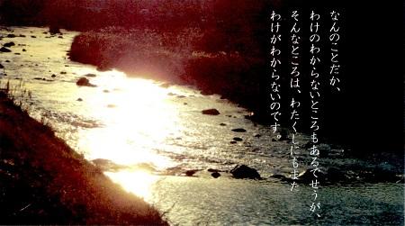 f:id:sumikichi52:20170308131838j:plain