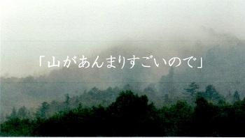 f:id:sumikichi52:20170308131839j:plain