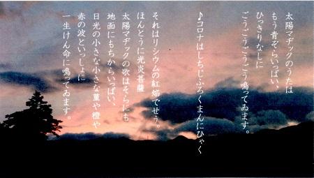 f:id:sumikichi52:20170308131842j:plain