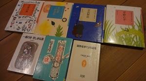 f:id:sumikichi52:20170309124712j:plain