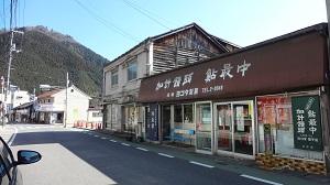 f:id:sumikichi52:20170311103323j:plain