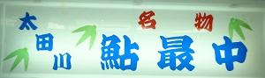 f:id:sumikichi52:20170311103325j:plain