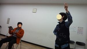 f:id:sumikichi52:20170311103347j:plain